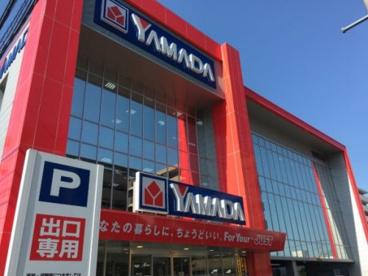 ヤマダ電機 テックランド南越谷店の画像1