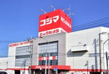 コジマ×ビックカメラ越谷店