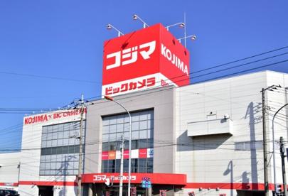 コジマ×ビックカメラ越谷店の画像1
