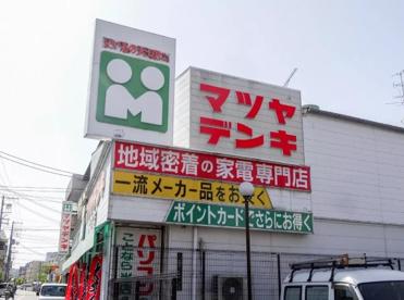 マツヤデンキ越谷店の画像1