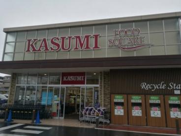 カスミ フードスクエア 学園店の画像1