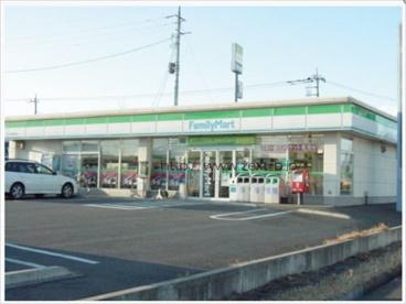 ファミリーマート伊勢崎流通団地店の画像1
