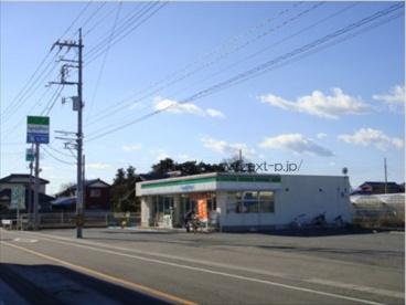 ファミリーマート伊勢崎山王町店の画像1