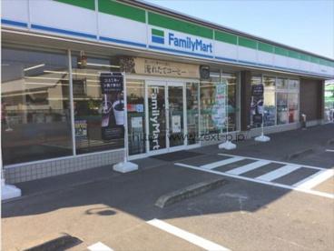 ファミリーマート伊勢崎西久保町店の画像1
