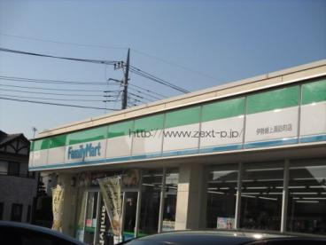 ファミリーマート伊勢崎上諏訪町店の画像1