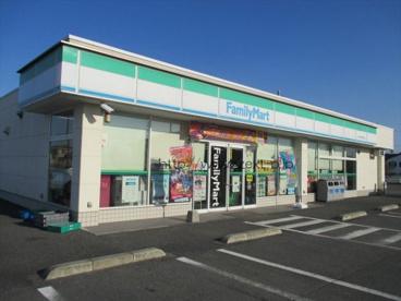 ファミリーマート日野屋伊勢崎茂呂店の画像1