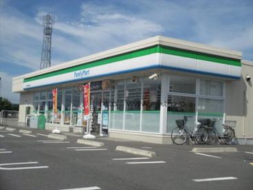 ファミリーマート日野屋伊勢崎末広町店の画像1