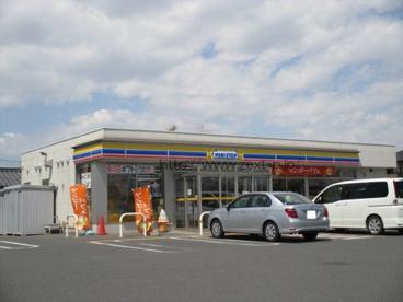 ミニストップ 伊勢崎境上渕名店の画像1