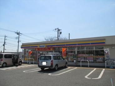 ミニストップ 伊勢崎日乃出町店の画像1