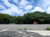 千草台第二公園