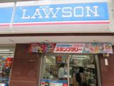 ローソン 西所沢二丁目店