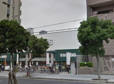 阪急オアシス 真法院店の画像1