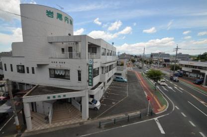 岩尾内科医院の画像1