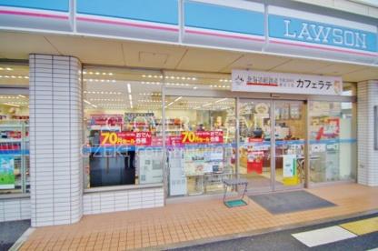 ローソン越谷蒲生寿町店の画像1