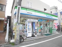 ファミリーマート南新宿駅前店