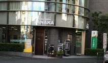 りそな銀行 代々木駅前出張所