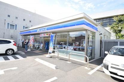 ローソン横浜港南台店の画像1