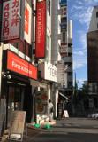 ファーストキッチン 代々木駅前店