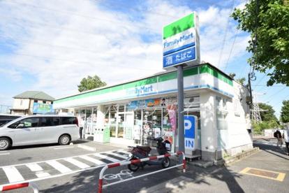 ファミリーマート松山港南台ガーデン店の画像1