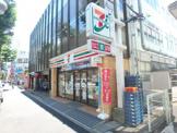 セブン‐イレブン 横浜青葉台駅前店