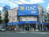 BOX横浜藤が丘店