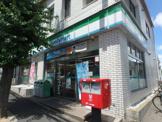 ファミリーマート 横浜藤が丘店