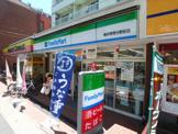 ファミリーマート 横浜青葉台駅前店