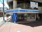 ローソン 青葉台二丁目店