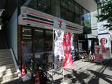 セブン-イレブン横浜青葉台1丁目店