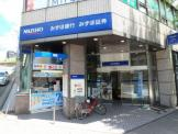 みずほ銀行 青葉台支店