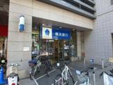横浜銀行 青葉台支店
