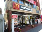 マクドナルド 青葉台店