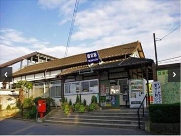 国定駅の画像1