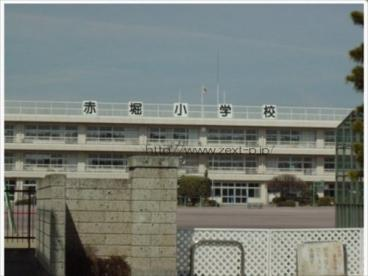 伊勢崎市立赤堀小学校の画像1