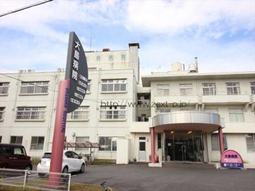 大島病院の画像1