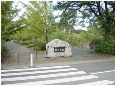 粕川公園の画像1