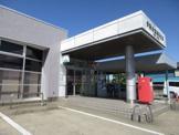 伊勢崎富塚郵便局