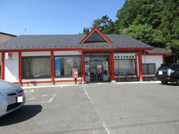 伊勢崎名和郵便局の画像1
