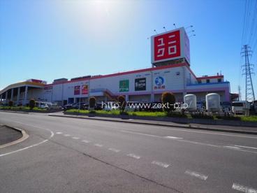 フォリオ駒形ショッピングセンターの画像1