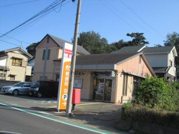 茂呂郵便局の画像1