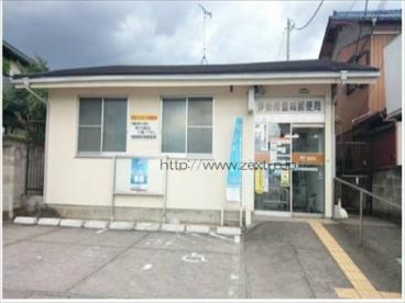 伊勢崎豊城郵便局の画像1