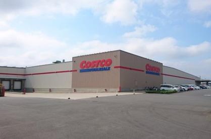 コストコホールセール つくば倉庫店の画像1