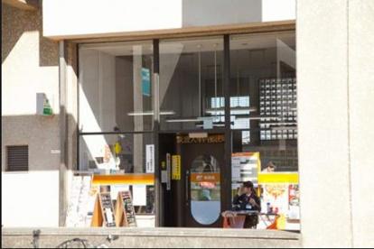 筑波大学内郵便局の画像1