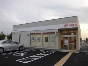 葛城郵便局の画像1