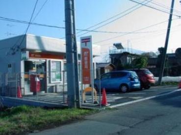 小野川郵便局の画像1