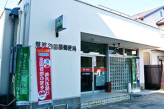 筑波谷田部郵便局の画像1