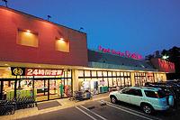 カスミ テクノパーク桜店の画像1