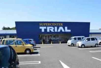 スーパーセンタートライアルつくば学園都市店の画像1
