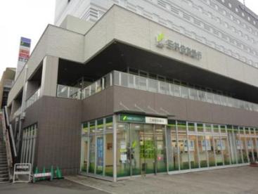 三井住友銀行 つくば支店の画像1