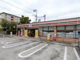 セブン-イレブン富田林久野喜台店